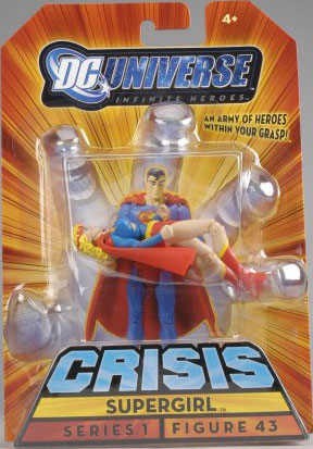 SupergirlCrisisFigure