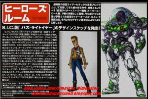 Tamashii-SIC-Woody-and-Buzz-Lightyear-Image