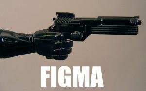 robocop-figma-gun