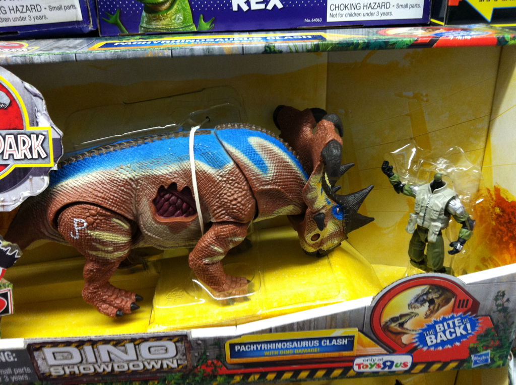 Toy Aisle Trolls > Thoracic Park
