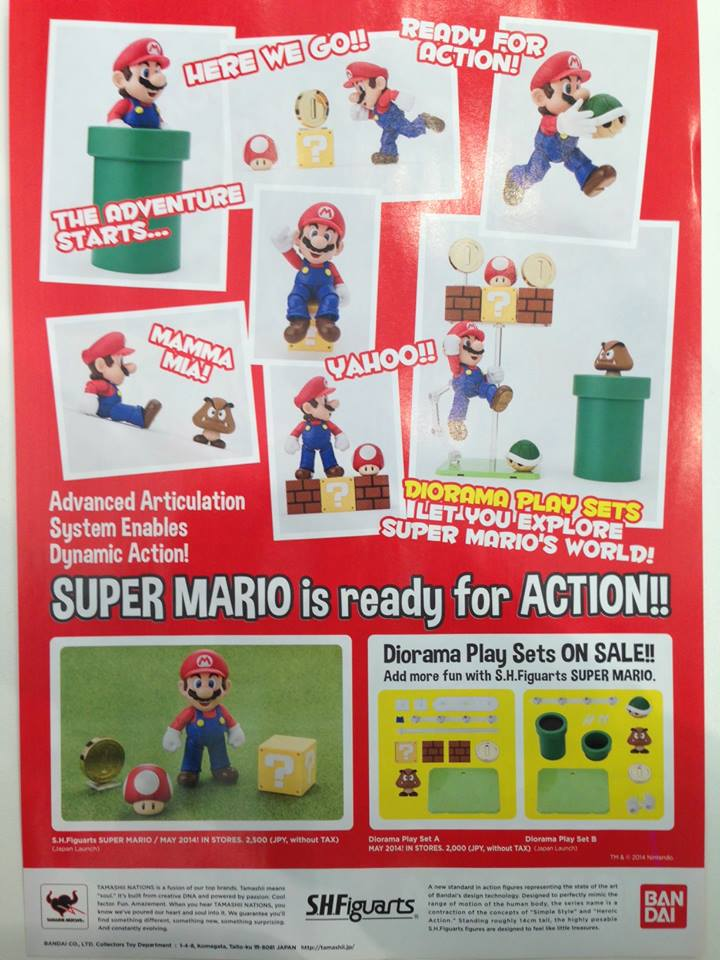 S.H.Figuarts Mario confirmed!