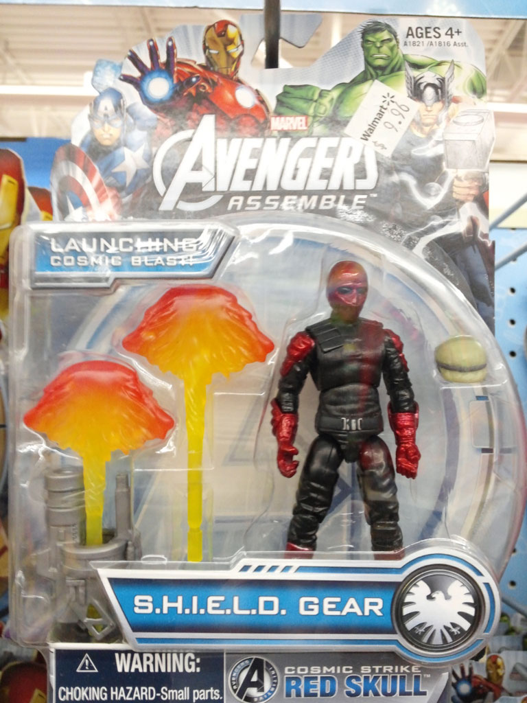 Toy Aisle Trolls > Red Null